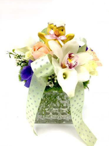 Peek-A-Boo Easter Bouquet